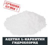 Ацетил L-Карнитин Гидрохлорид, 100г