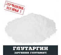 Глутаргин (аргинин глутамат), 100г