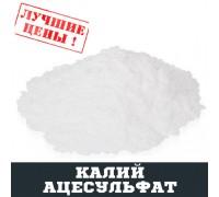 Калий ацесульфам, 100г