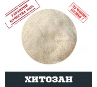 Хитозан, 100г