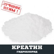 Креатин гидрохлорид, 100г
