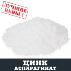 Цинк аспарагинат, 100г