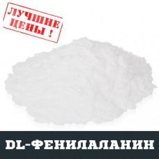 D,L-Фенилаланин (PHE), 100г