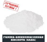 Гамма-аминомасляная кислота (GABA), 100г