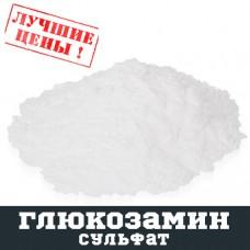 Глюкозамин сульфат, 100г