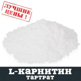 L-Карнитин тартрат, 100г