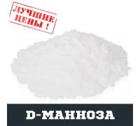 D-Манноза, 100г