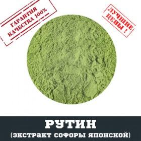 Рутин (экстракт софоры японской, рутозид, софорин), 100г