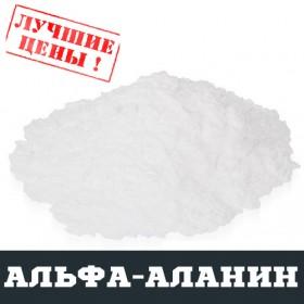 L-Аланин альфа (ALA), 100г