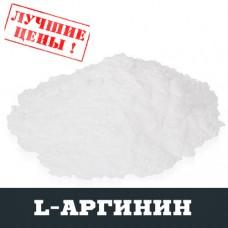 L-Аргинин (ARG), 100г