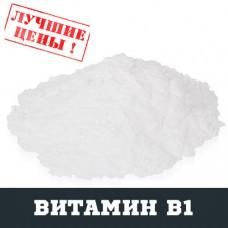 Витамин B1 (тиамин), 100г