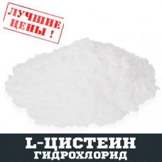 L-Цистеин гидрохлорид (CYS), 100г