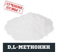 D,L-Метионин (MET), 100г