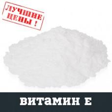 Витамин E (токоферола ацетат), 100г