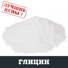 Глицин (GLY), 100г