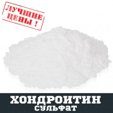 Хондроитин сульфат, 100г