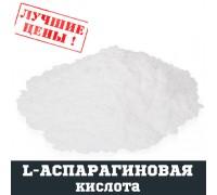 L-Аспарагиновая кислота (ASP), 100г