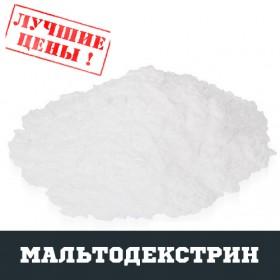 Мальтодекстрин, 1кг