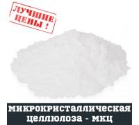 Микрокристаллическая целлюлоза - МКЦ, 100г