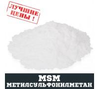 Метилсульфонилметан (MSM), 100г