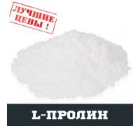 L-Пролин (PRO), 100г