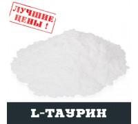 L-Таурин (TAU), 100г