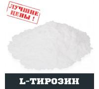 L-Тирозин (TYR), 100г